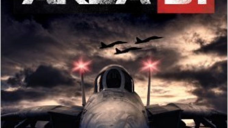 Area 51 (Book 1): A Pacifier for Bored Husband